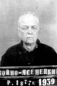 Фотокарточка заключенного