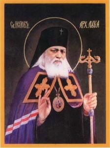 Святитель Лука - икона
