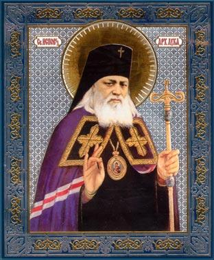 Икона святителя Луки