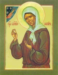 Икона Матроны Москвовской