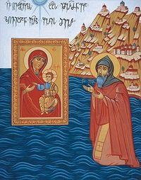 Старец Гавриил перед Иверской иконой Божией Матери