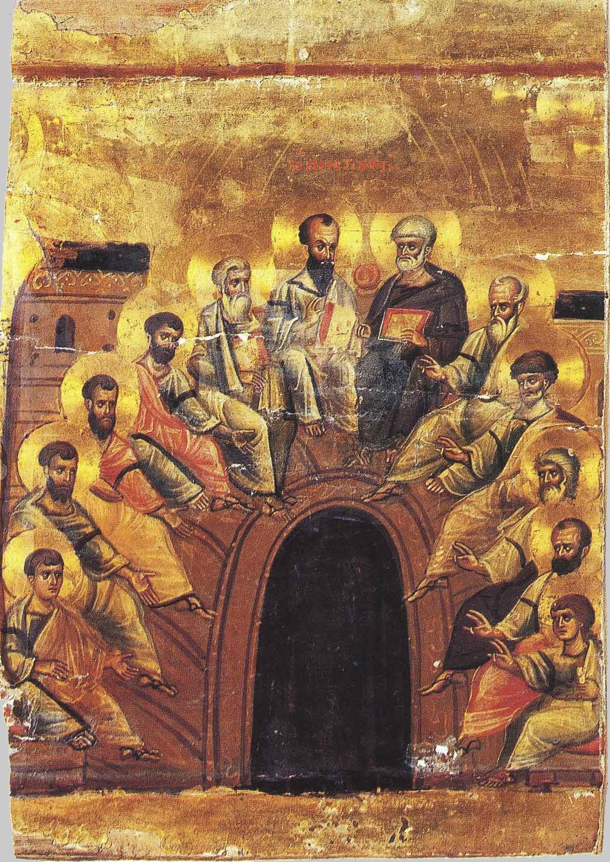 Сошествие Святого Духа; XII в.; Византия.