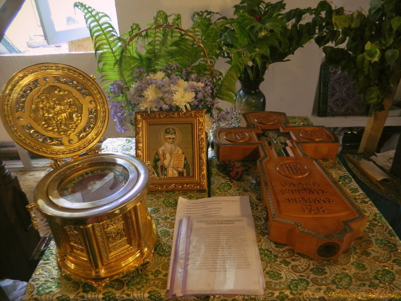 Ковчег с частицей мощей Луки Войно-Ясенецкого и Крест реликварий XVII века