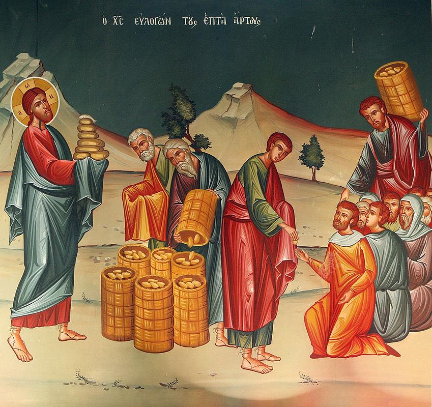 Икона о насыщении 5000 человек 5 хлебами