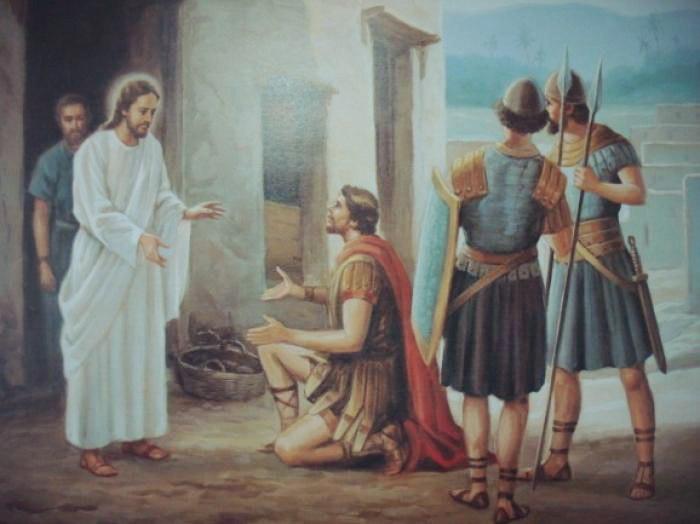 О вере сотника