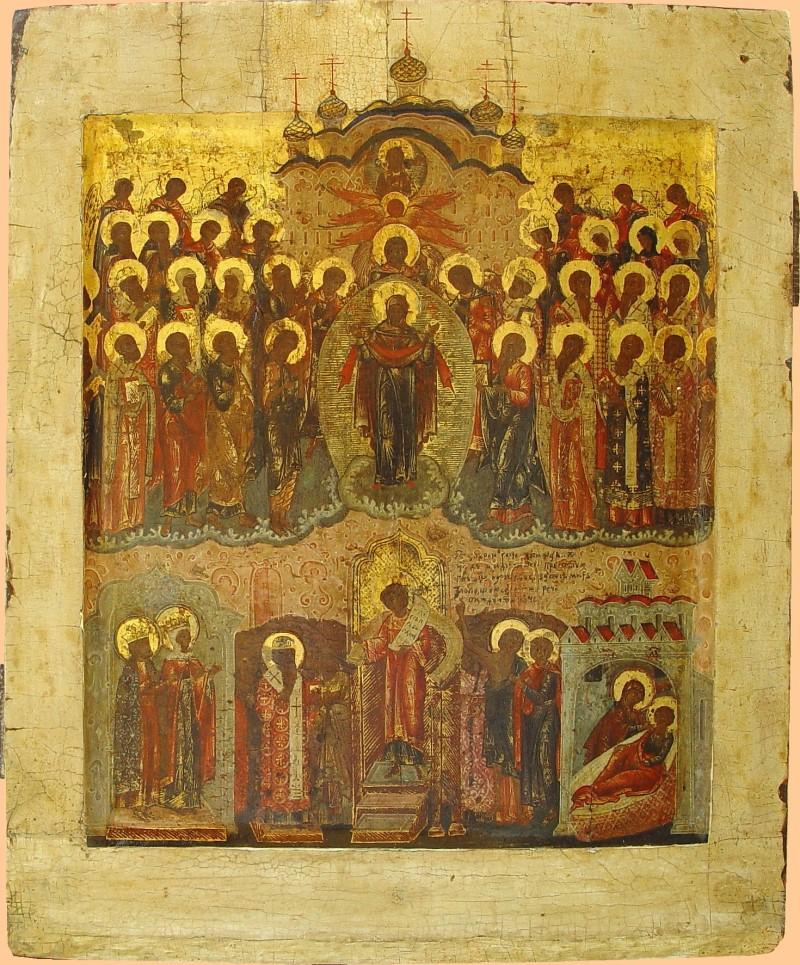 Икона. Россия, около 1700 г.