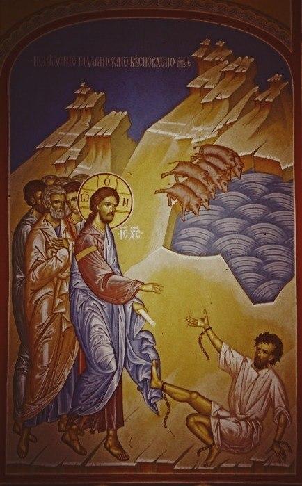 Икона: изгнание бесов из Гадаринского бесноватого