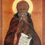 Икона преподобного Саввы