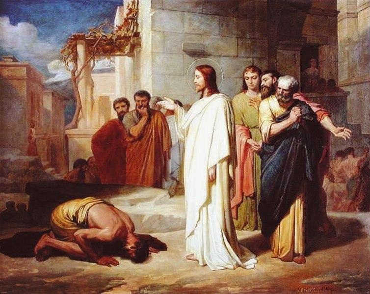 Проповедь о десяти исцеленных