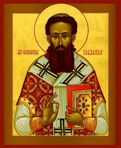 Святитель Григорий Палама. Икона.