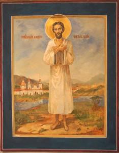 Алексий, преподобный