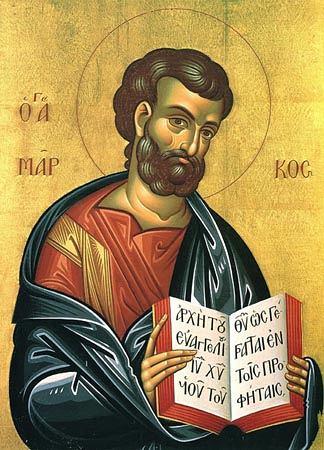 Икона апостола Марка