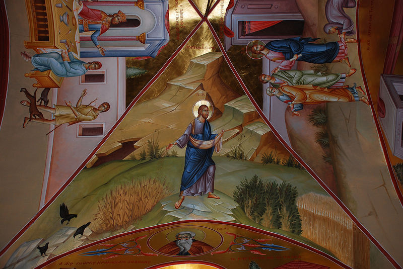 Притча о сеятеле: икона