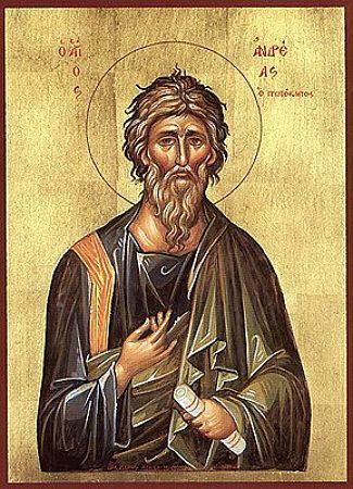 Апостол Андрей Первозванный (икона)