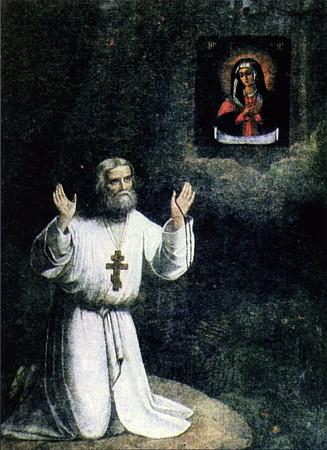 Серафим Саровский, икона