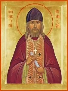 Преподобный Нектарий Оптинский икона