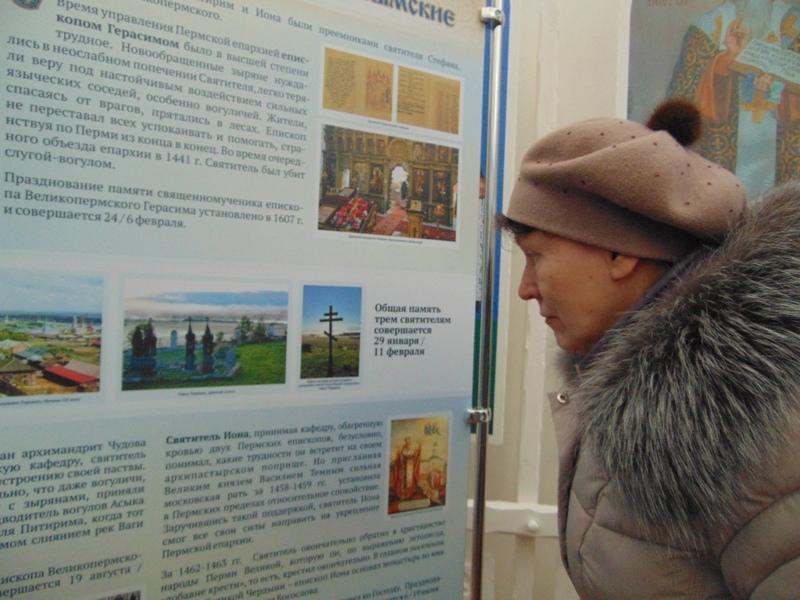 Собор-Пермский-святиых-Соликамск-10