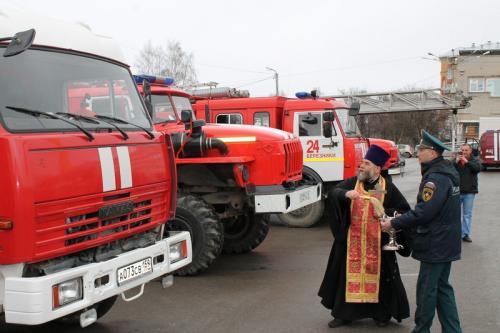 С Днем пожарной охраны России (14)